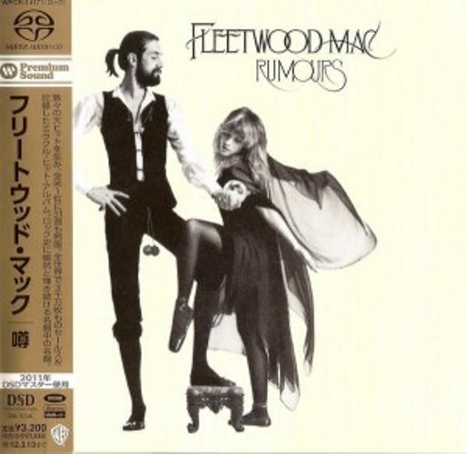 Fleetwood Mac: Rumours - Warner Music (Japan) Hybrid Multichannel SACD (WPCR-14171)