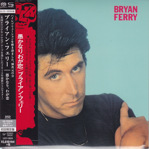 Bryan Ferry: These Foolish Things - Universal Records (Japan) SHM-SACD (UIGY-9684)