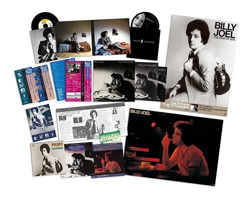 Billy Joel: The Stranger - Hybrid Multichannel SACD (SICP 10129-31)
