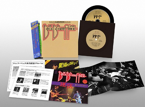Jeff Beck, Bogert & Appice: Beck, Bogert & Appice -  Sony Music Japan Hybrid Multichannel SACD (EICP