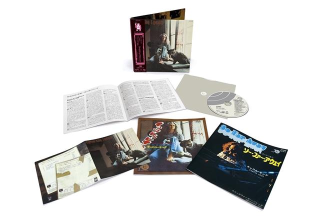 Carole King: Tapestry -  Sony Music Japan Hybrid Multichannel SACD (SICP 10120)