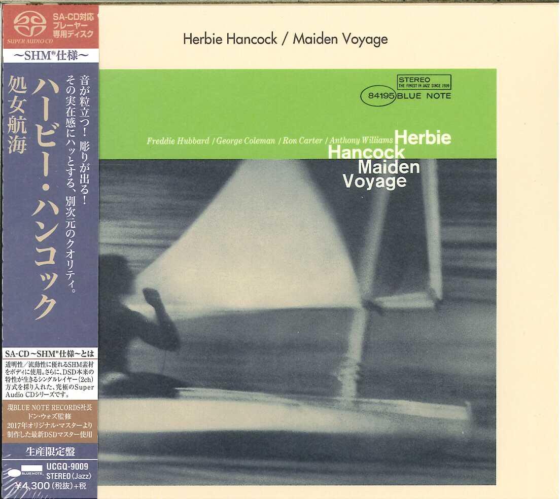 Herbie Hancock: Maiden Voyage - Universal Records (Japan) SHM Single Layer SACD (UCGQ-9009)