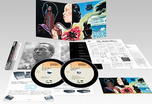 Miles Davis: Bitches Brew -  Hybrid Multichannel SACD (SICJ 10008-9)