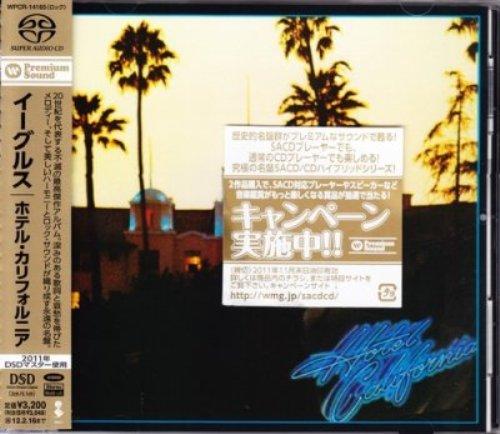Eagles: Hotel California - Warner Music (Japan) Hybrid Multichannel SACD (WPCR-14165)