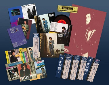 Billy Joel: 52nd Street - Hybrid Multichannel SACD (SICP 10123-4)