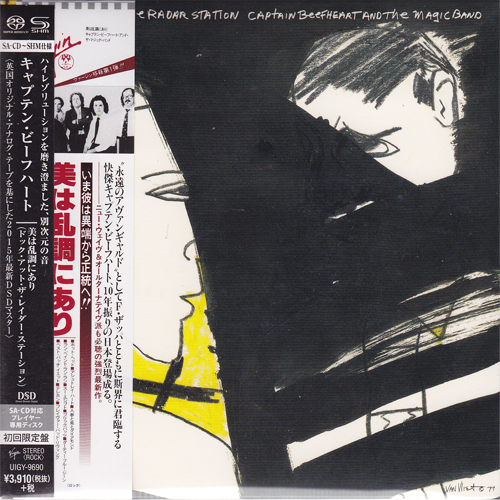 Captain Beefheart: Doc At The Radar Station - Universal Records (Japan) SHM-SACD (UIGY-9690)
